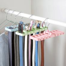 巧居家 架子 多功能皮带收纳架挂领带 腰带挂架衣架整理架领带架