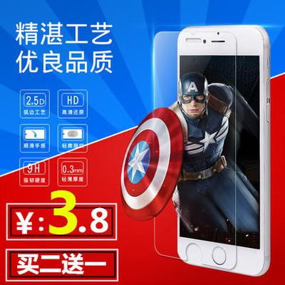 松乡iphone6钢化玻璃膜 苹果6s钢化膜 6s手机贴膜六保护膜4.7
