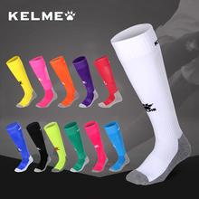 纯棉童袜长筒夏季 中筒袜薄款 儿童足球袜长筒过膝盖 KELME卡尔美