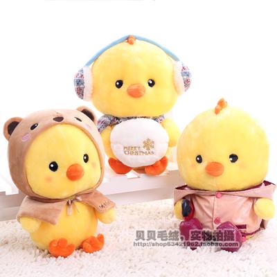 蓝白玩偶小黄鸡公仔玩偶假扮青蛙布娃娃熊猫抱枕毛绒玩具生日礼物