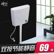 欧吉美 厕所蹲便器水箱 蹲坑大便池双按冲水箱 整套卫浴配件01