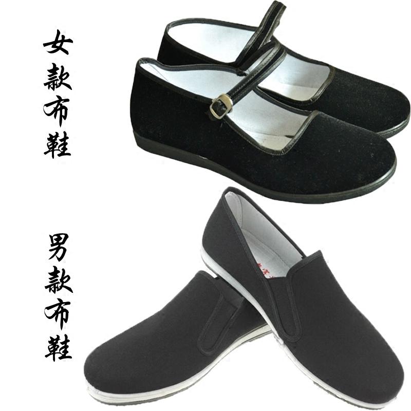 女装鞋子学生