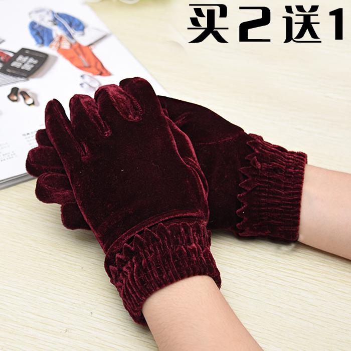 Женские перчатки Артикул 521956111775