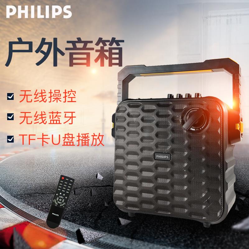 飞利浦SD60广场舞音响扩音器大音量户外便携蓝牙手提音箱K歌