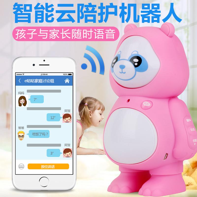 喜之宝 E哒哒智能云陪护机器人故事机婴儿早教学习机儿童玩具