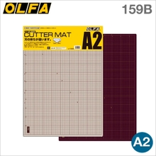 欧发OLFA切割板159B 双色双面垫板DIY手工垫板 进口 日本原装