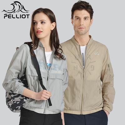 法国伯希和PELLIOT户外防晒衣男 超薄运动皮肤风衣女外套防紫外线