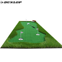 DUNLOP official authentic indoor golf green putting practice mini ball practice custom-made