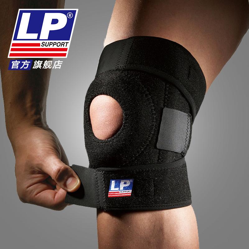 lp733护膝双弹簧支撑