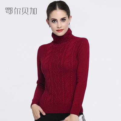 冬季高领毛衣加厚羊绒衫毛线衣套头保暖大码女装翻领菱形绞花毛衣