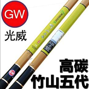 正品光威竹山三代五代目3.6/4.5/5.4/6.3/7.2米碳素台钓鱼竿