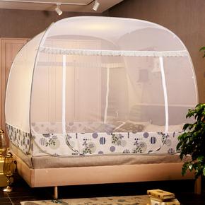 蒙古包蚊帐免安装三开门拉链折叠式加密加厚1.5m/1.8m床双人家用