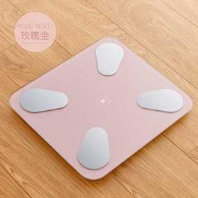 香山 电子称台秤 EF893I智能体重秤家用称重电子称人体秤体重计婴