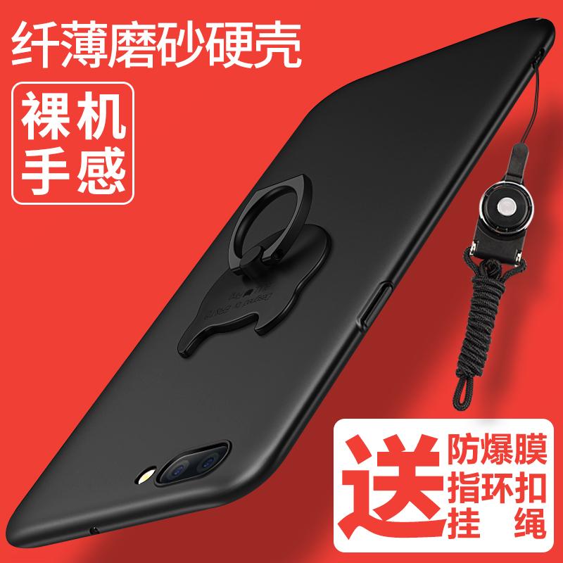 手机壳_古尚古 OPPO R11纯色手机壳5元优惠券