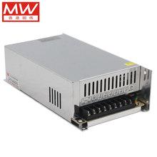 600W 正品 24V25A工控监控LED摄像头AC转直流输出DC 明伟开关电源S