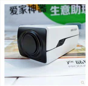 """正品海康 200万1/2.8"""" ICR日夜型枪型网络摄像机DS-2CD4024F-A"""