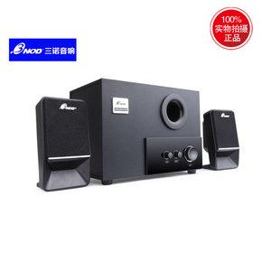 三诺1306多媒体有源台式电脑音箱木质桌面大功率音响2.1重低音炮