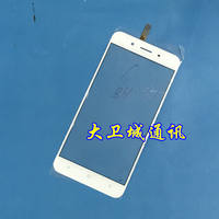David screen for vivo Y66 touch screen Y66L handwriting screen Y66ia Y66A external screen assembly