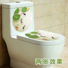 可移除浴室卫生间马桶贴马桶盖装 饰厕所防水贴纸防污创意自粘贴画