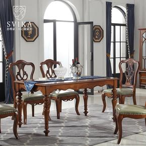美式实木餐桌椅组合现代简约长方形歺桌家庭桌子饭桌家用4人整装