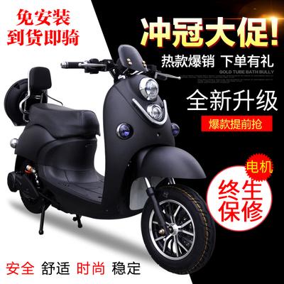 小龟王电动车电瓶车大龟王电动自行车72v男女代步电动车60v踏板车