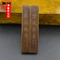 Made of old solid copper brass paperweight copper pressure ruler copper town ruler engraved Guanhai Auditorium trumpet