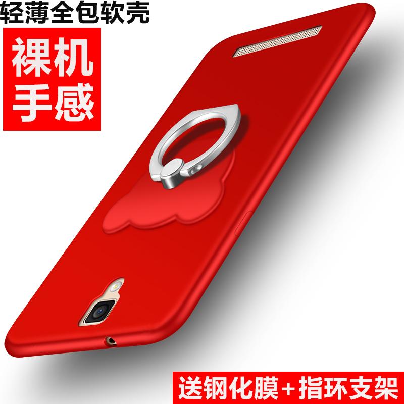 手机壳r831t外壳