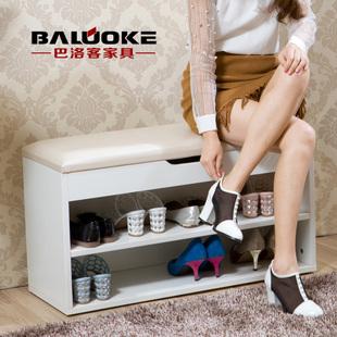 巴洛客换鞋凳免安装凳子床尾门口实木色进门鞋架储物鞋柜式穿鞋凳