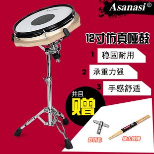 卡迪商城12寸仿真哑鼓练习器哑鼓垫哑鼓板架子鼓网皮哑鼓练习套装