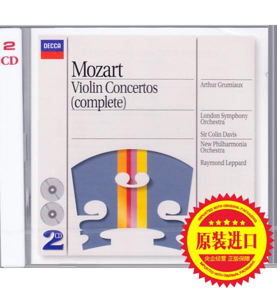全集2CD中图音像协奏曲莫扎特4383232-