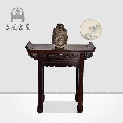 黑檀木翘头案台条案中式仿古中堂条几案桌实木玄关供桌玄关台案条
