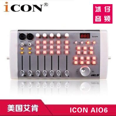 包邮艾肯ICON AIO6 专业录音棚专业录音唱歌声卡永久包调试