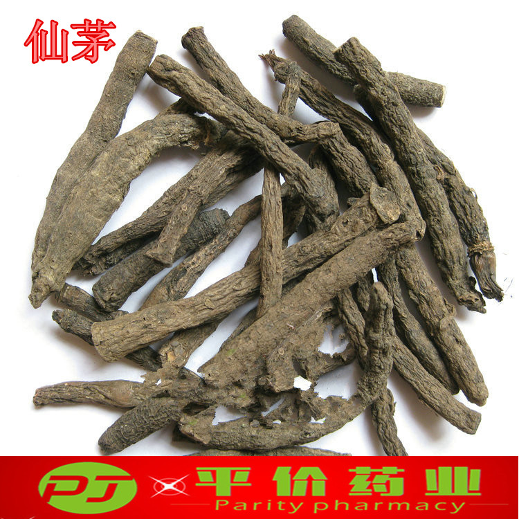 中药材仙茅 仙矛 独茅根 独脚丝茅  500克38元 质量保证正品