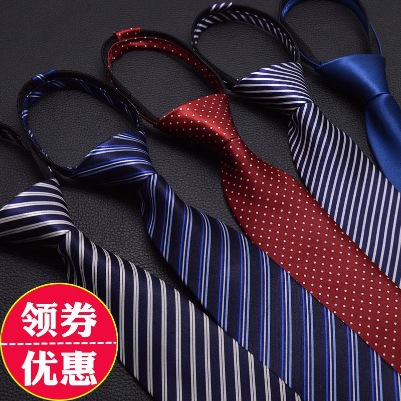 条纹易拉得领带