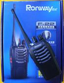 隆威F22 商场 隆威F22对讲机民用手台 保安适用 非一对 工地 特价