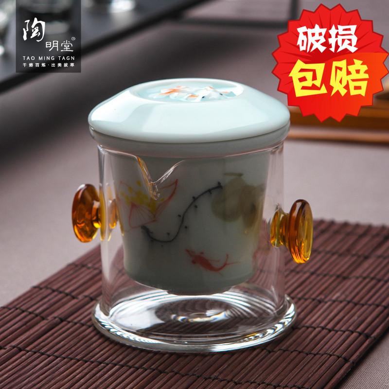 青瓷茶壶茶杯