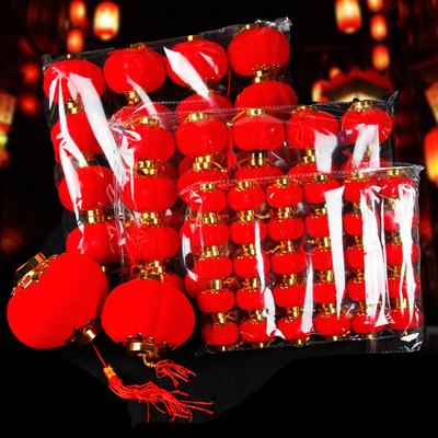 大红植绒小灯笼挂饰户外阳台结婚喜庆室内场景布置小号盆景挂件