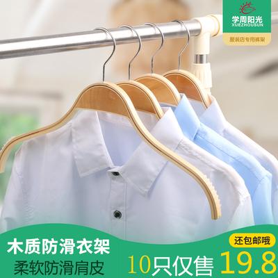 10個防滑木頭衣架服裝店男女裝實木衣掛家用無痕木質衣服架子衣撐正品熱賣