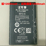 Bl-5c MP3 player universal lithium battery 3.7v 1200mah high capacity lithium battery