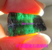 矿区蓝宝石直销网形状规则六柱体40.18克拉天然蓝宝石原石毛料