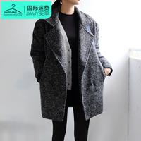 正品直邮  2015年冬季新款时尚魅力人气流行大衣