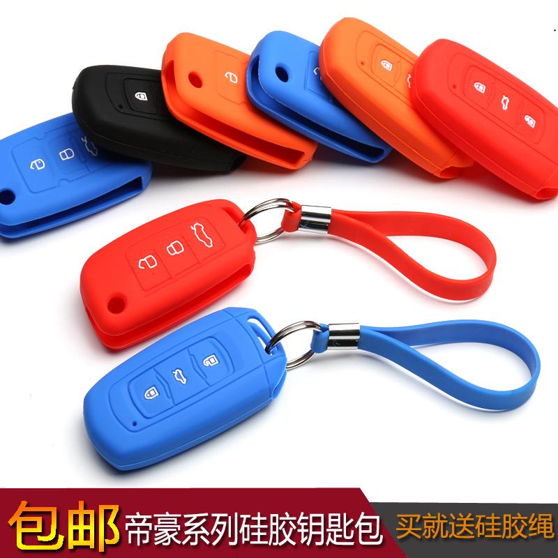 熊猫钥匙套
