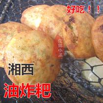 湖南特产湘西新晃农家自制特色美味小吃米粑粑油粑粑油炸粑