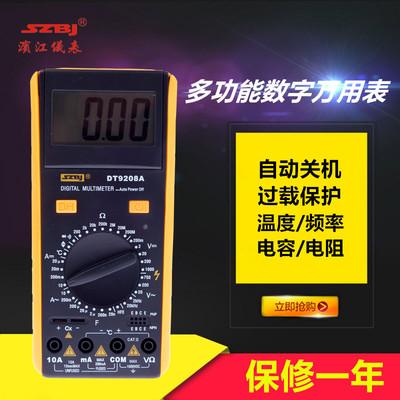 滨江多功能数字万用表 DT9208A 带测温度 频率 电容功能数显