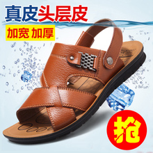 2018 new summer men's sandals leather casual shoes beach shoes youth leather non-slip summer leather sandals and slippers