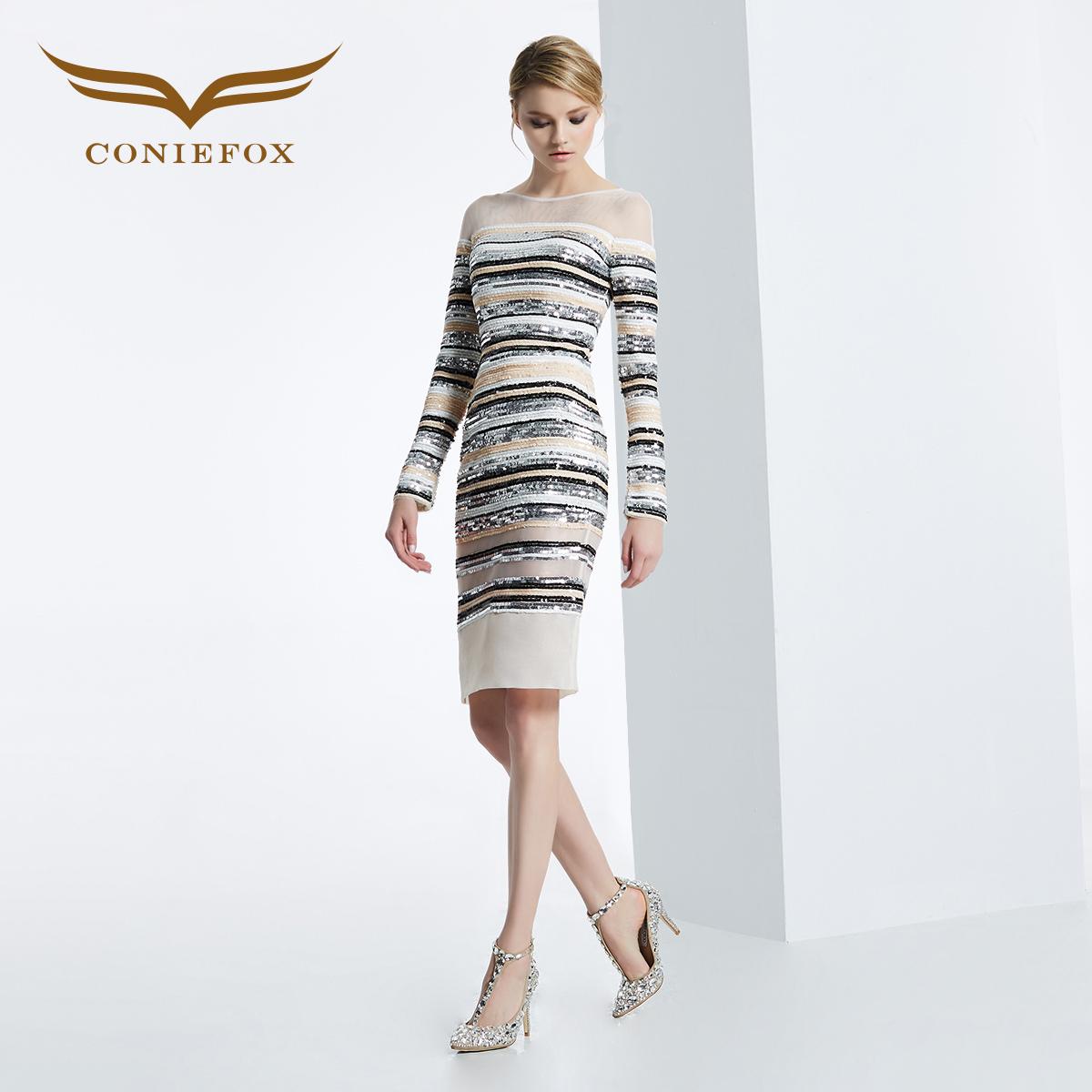 条纹时尚女礼服