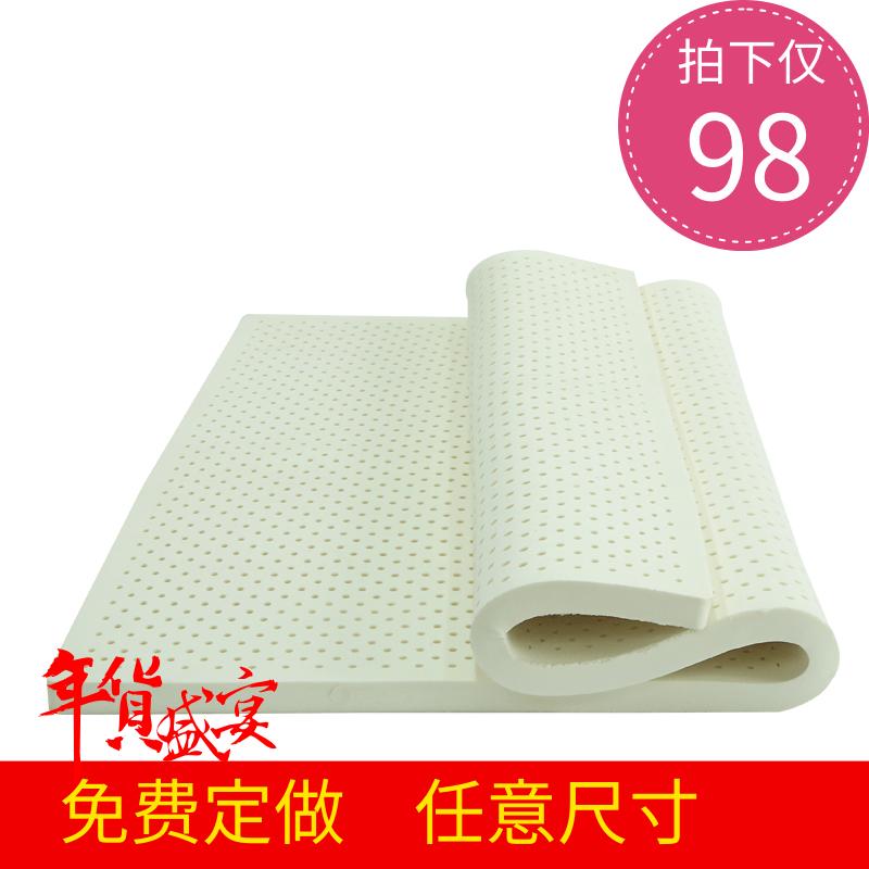榻榻米定制乳胶垫