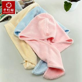 千竹坊竹浆纤维干发帽割绒干发帽 竹浆纤维毛巾 吸水毛巾干发巾