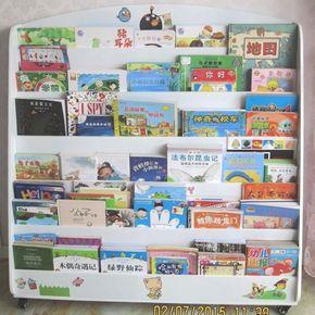 包邮儿童幼儿园绘本图书馆架阅览室落地展示书架书报架报刊杂志架