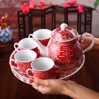 Si Ze Wedding supplies creative gifts Ceramic wedding teapot tea set Household Chinese tea cup
